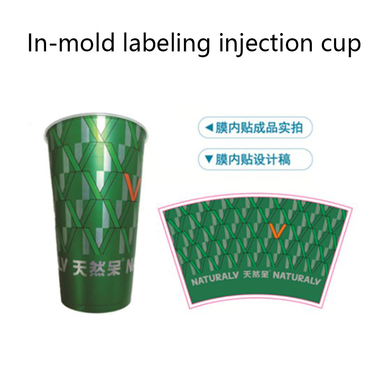 custom in mold label injection 520 ml disposable bubble tea plastic cups